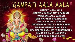 GANPATHI AALA AALA MARATHI GANESH BHAJANS BY ANAND, MILIND SHINDE  I FULL AUDIO SONGS JUKE BOX
