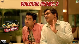 Gujjubhai Most Wanted | Dialogue Promo 2 | Siddharth Randeria | Jimmit Trivedi | 23 Feb