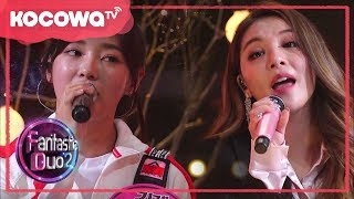[Fantastic Duo2] Ep 33_Gugudan Se-jeong and Ailee
