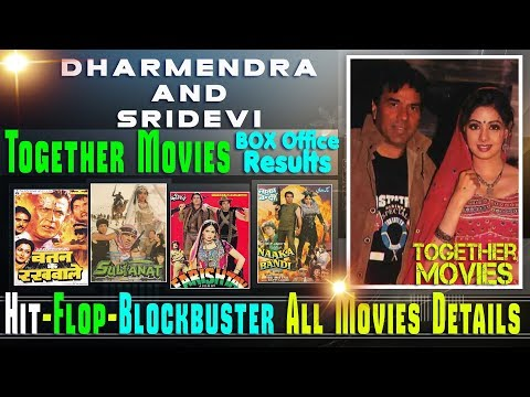 Dharmendra and Sridevi | Together Movies | Box Office Results | Dharmendra Hit and Flop Movies List.