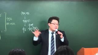 명진학원 박두현선생님 수능화법 1강