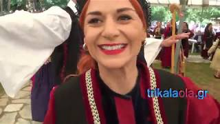 Χασιωτών Αντάμωμα ετήσια εκδήλωση Γάβρος Καλαμπάκας χορευτικά χοροί μέρος 1ο Κυριακή 20 5 2018   Kholo.pk
