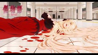 [AMV] Can You Feel My Heart - Bring Me The Horizon (Kizumonogatari I: Tekketsu-hen)