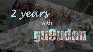 Gugudan struggles, relationship, bond within 2 years from debut