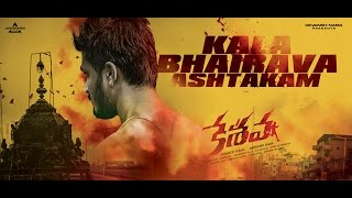 First song from Keshava is out