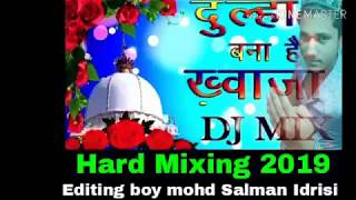 dulha bana hai khwaja qawwali dj remix - TH-Clip