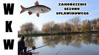 preview picture of video 'Ostatnie tegoroczne zawody spławikowe koła PZW Kazimierza Wielka. Zakończenie sezonu wędkarskiego.'
