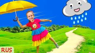 Детская песня Дождик дождик уходи   Песни для детей от Майи и Маши