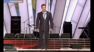 мегахит Дмитрия Анатольевича Медведева