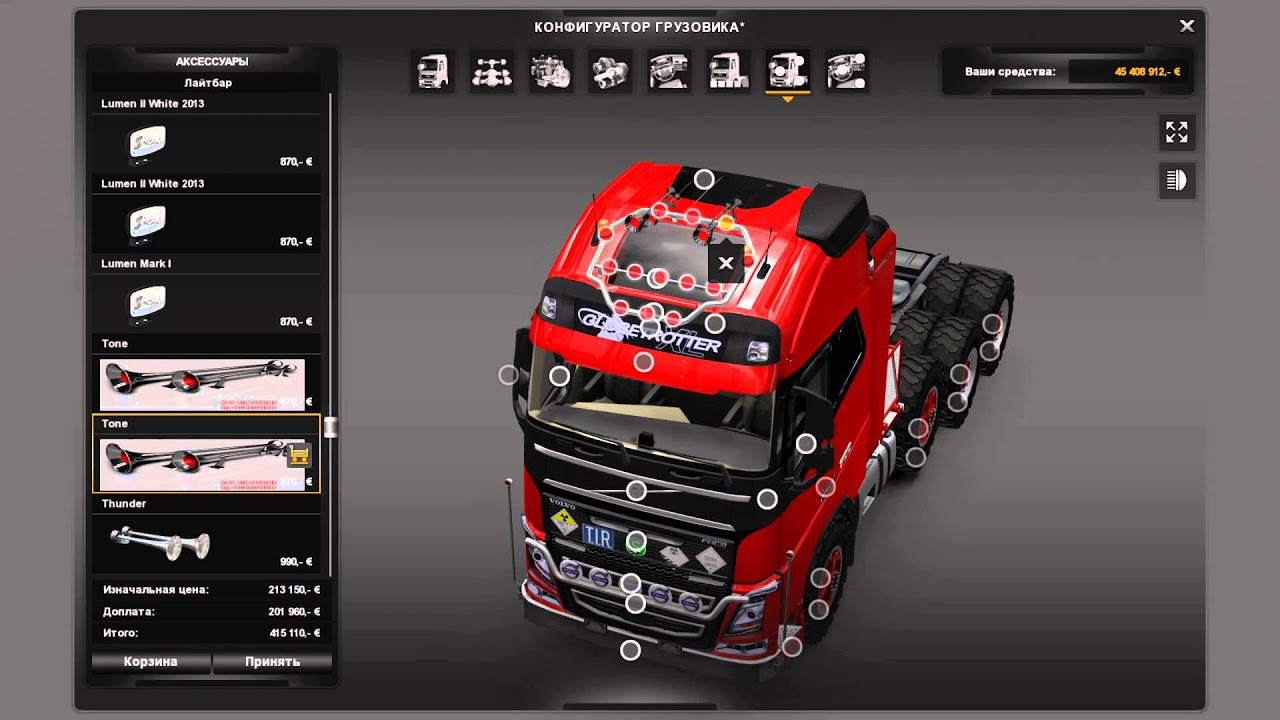 Volvo FH16 2012 10x4 & 8x4 mod for ETS 2