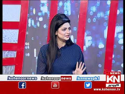 Kohenoor@9 03 January 2019 | Kohenoor News Pakistan