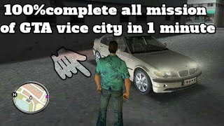 How to fix GTA Vice City Unhandled Exception Error 100% fix