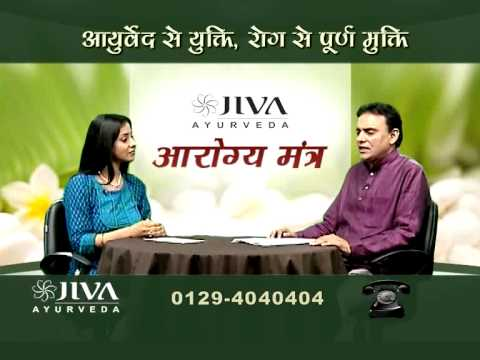 Ayurvedic Seasonal Routine  ( Ritucharya  ) | Arogya Mantra Ep#39 ( 3  )