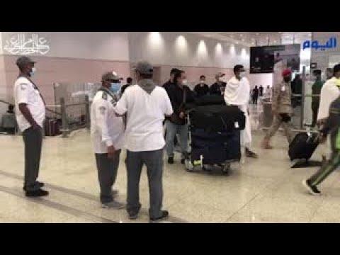 استمرار توافد الحجاج من مطار الملك عبدالعزيز بجدة
