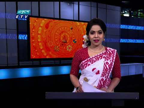 04 PM News Headline || সংবাদ শিরোনাম || 14  April 2021 || ETV News