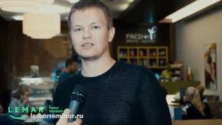 Отзыв Дмитрия | Lemar Family Weekend 2016