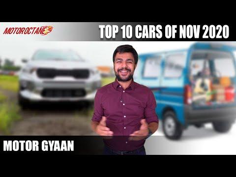 Download Top 10 Cars of November 2020 | Hindi | MotorOctane HD Mp4 3GP Video and MP3
