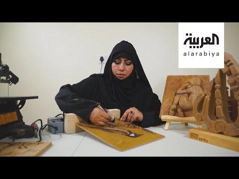 العرب اليوم - شاهد: فنانة سعودية تستغل فترة الحجر