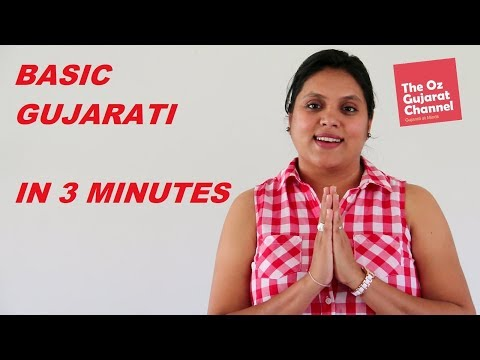 How to speak Gujarati | Learn Gujarati for kids | Basic Gujarati Speaking