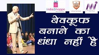 "Motivational Speech by Harshvardhan Jain ""Mi Lifestyle """