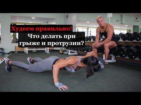 Die Spezies der Fitness für die Abmagerung der Beine
