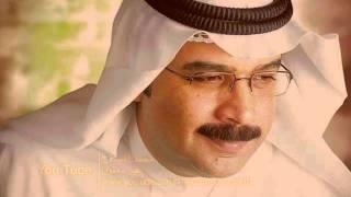 تحميل اغاني غير معقول محمد المسباح MP3