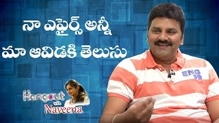 Naveena Hangout with Sameer – Personal Interview