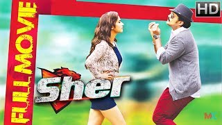 New South Indian Full Hindi Dubbed Movie   Sher (2018)   Hindi Dubbed Movies 2018 Full Movie