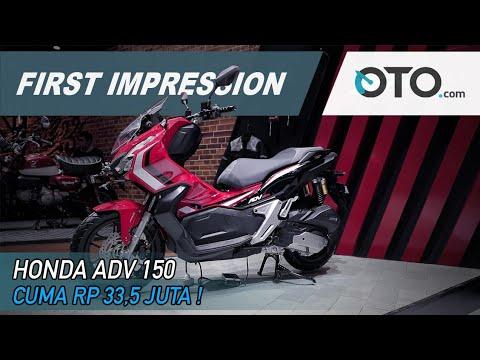 Honda ADV 150 | First Impression | Apa Kelebihannya? | GIIAS 2019 | OTO.com