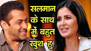 Katrina Kaif LOVES Every Moment Spent With Salman Khan