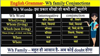 WH WORDS  USED AS A CONJUNCTION, HOW TO USE - WH WORD AS A CONJUNCTION, WH FAMILY AS A CONJUNCTION