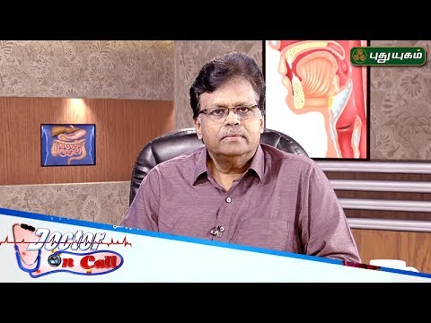 Doctor On Call | 30/05/2017 | Puthuyugam TV
