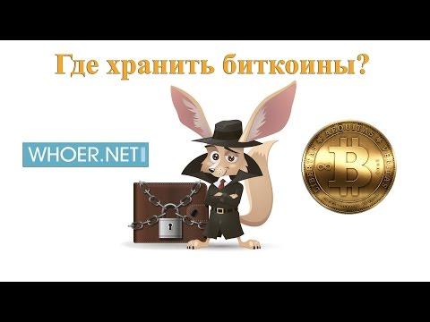 Рублевый счет бинарные опционы