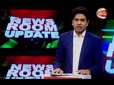 Newsroom Update | নিউজরুম আপডেট | 28 February 2020
