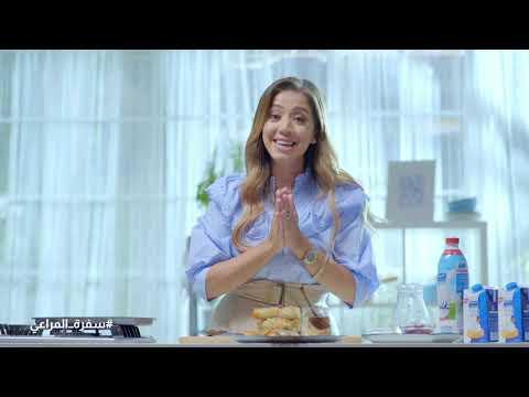 Sufret Almarai with Mai Yacoubi - Ramadan episode (complete)