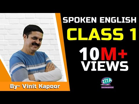 Spoken English Class 1| How To Make A Start In English|How To Speak English Fluently|By Vinit Kapoor