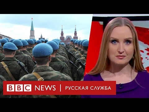 «Голубые береты» вместо оппозиции на Сахарова | Новости видео