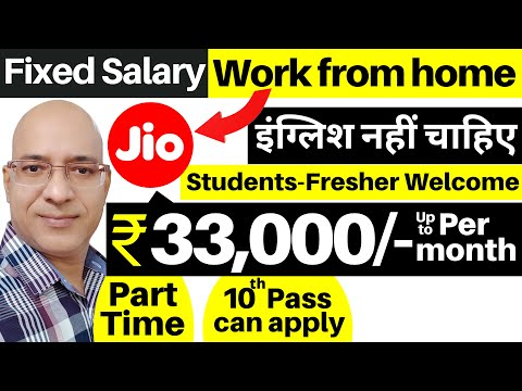 "Work from home in ""Jio"" | Part Time | Students | Freshers | freelance | Sanjiv Kumar Jindal | Free |"