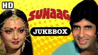 Suhaag All Songs Video JUKEBOX {HD} - Amitabh Bachchan - Shashi Kapoor - Rekha - Old Hindi Songs