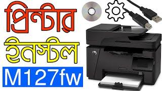 m127fw scan - 免费在线视频最佳电影电视节目 - Viveos Net