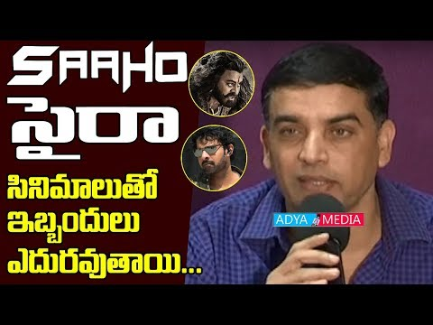 Dil Raju About Saaho and Sye Raa Movie | Tollywood Producers Press Meet | Prabhas | Adya Media
