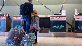 Поездка на о Бали. Начало... аэропорт
