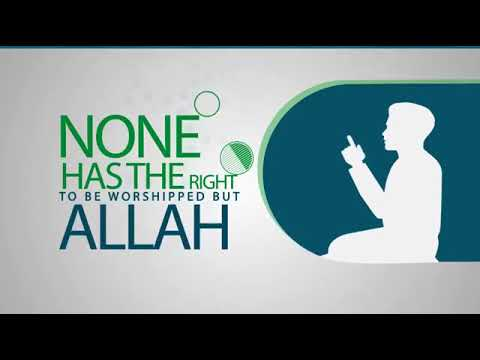 The Testimony of Faith - The key to understanding Islam