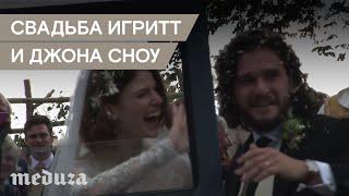 Джон Сноу женился на Игритт