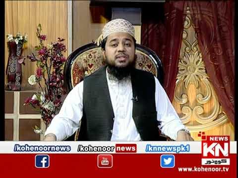 Istakhara 02 April 2021 | Kohenoor News Pakistan