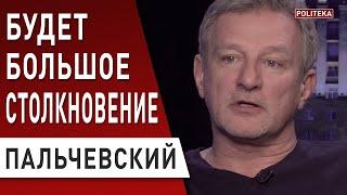 """Пальчевский: рынок земли - приговор Зеленского! Порошенко """"порешал""""?"""