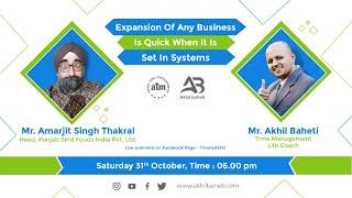 Interviewing Head, All India Punjab Sind Express Module, Mr Amarjit Singh Thakral.