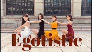 [BREAKIE] MAMAMOO - Egotistic | Dance Cover By BREAKIE From Taiwan