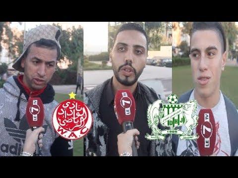 العرب اليوم - توقعات البيضاويون قبل مواجهة الوداد والدفاع الحسني الجديدي