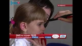 """Семилетней девочке с диагнозом """"аутизм"""" необходимы 100 тысяч рублей на курс реабилитации"""